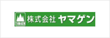 株式会社ヤマゲン