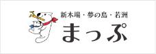 新木場・夢の島・若洲エリアの情報発信サイト