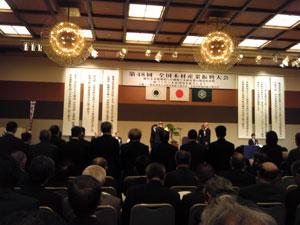 第48回全国木材産業振興大会の実施