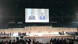 「第42回全国育樹祭」の式典が東京都で開催されました