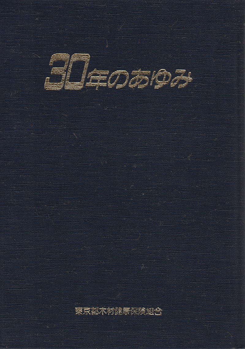 01-00067
