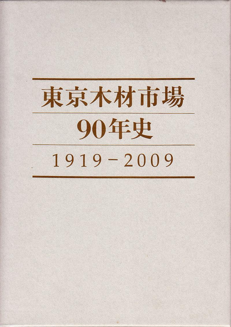01-00148