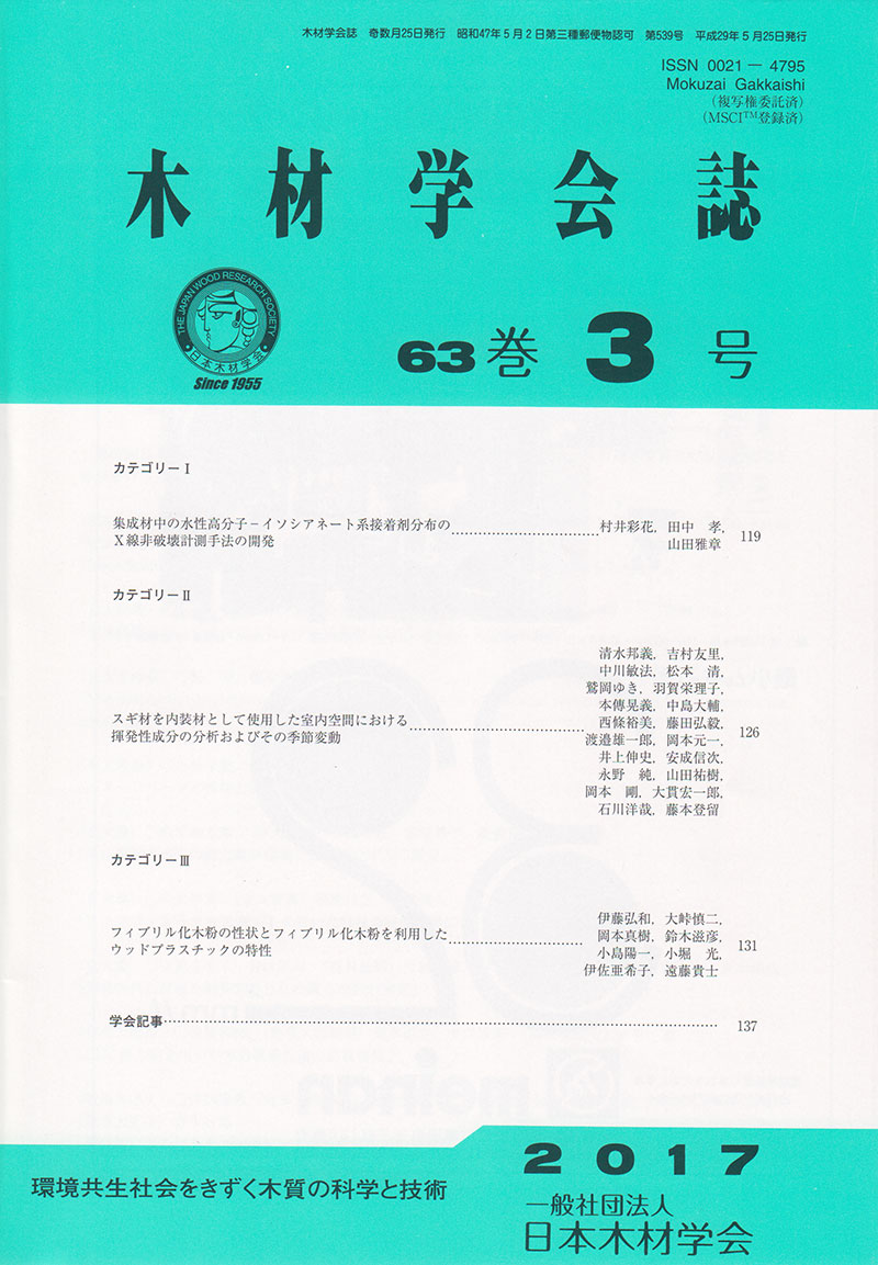 02-00534