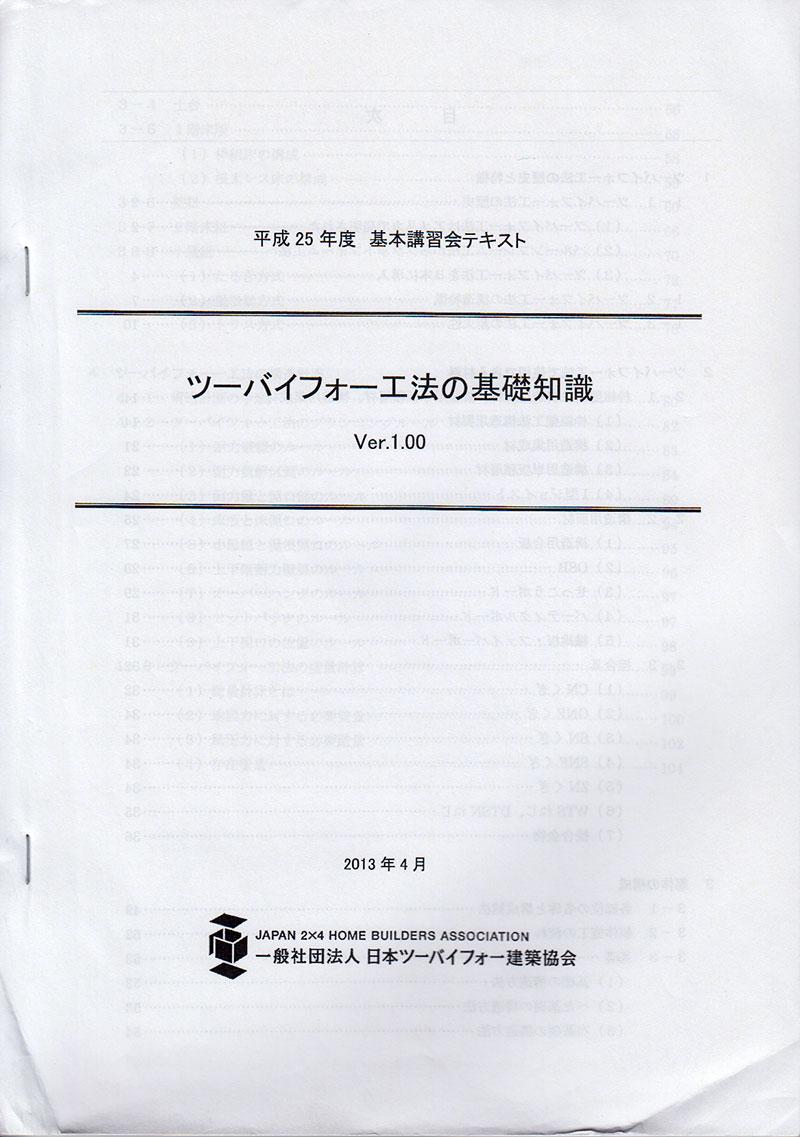 02-00572